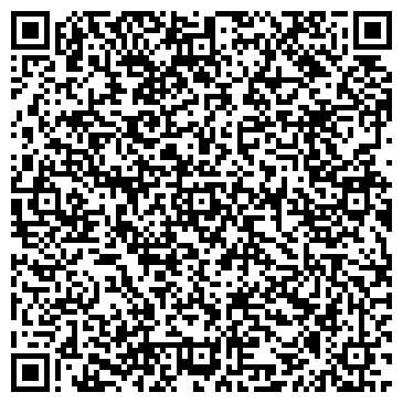 QR-код с контактной информацией организации Лигати, ООО