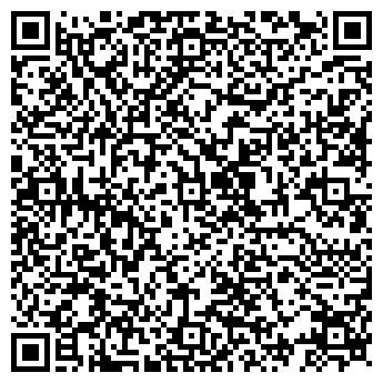 QR-код с контактной информацией организации Демви, ОДО