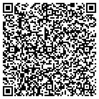 QR-код с контактной информацией организации Филсима, ОДО