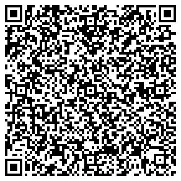 QR-код с контактной информацией организации Фирма Новый Век, ООО