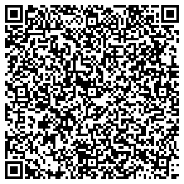 QR-код с контактной информацией организации Первая металлоторговая компания, ЧУП