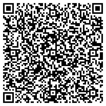 QR-код с контактной информацией организации ВолантЭкспресс, ООО