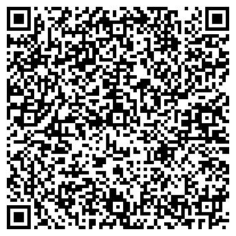 QR-код с контактной информацией организации Лига-Мет, ОДО