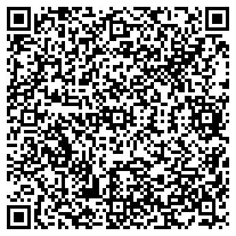 QR-код с контактной информацией организации Тагуна, ОДО