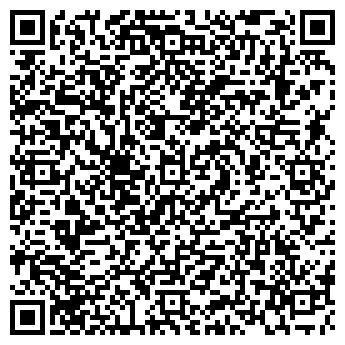 QR-код с контактной информацией организации Стальимпульс, ООО
