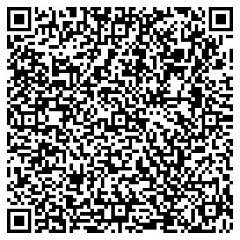 QR-код с контактной информацией организации Минкомпром, ООО