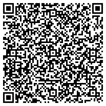 QR-код с контактной информацией организации Стальное Дело, ЧТУП