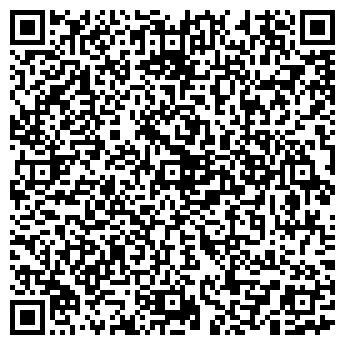 QR-код с контактной информацией организации Каэмкон, ООО