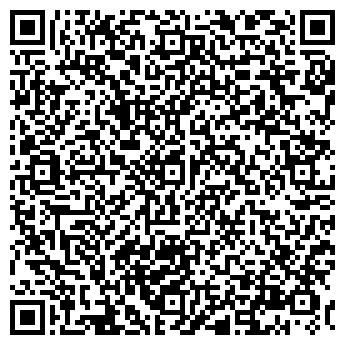 QR-код с контактной информацией организации Лотос-Строй, ООО