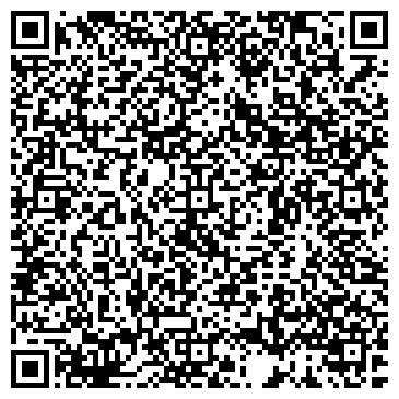 QR-код с контактной информацией организации СпецМегаТрансСтрой, ООО