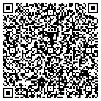 QR-код с контактной информацией организации Эксклюзивлит, ООО