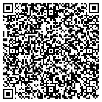 QR-код с контактной информацией организации ФанТерра, ЧТУП