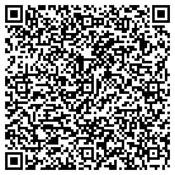 QR-код с контактной информацией организации Лим КО ЛТД НПКООО
