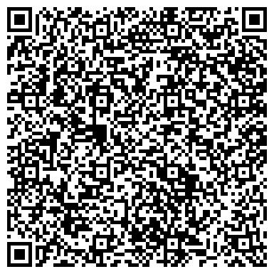 QR-код с контактной информацией организации Завод судостроительно-судоремонтный Речицкий, РУП