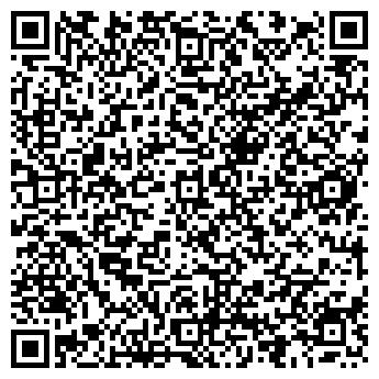 QR-код с контактной информацией организации Юравит, ООО