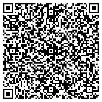 QR-код с контактной информацией организации Строммаш, ОАО