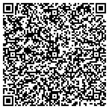 QR-код с контактной информацией организации АрсеналСтройКонструкция, ООО