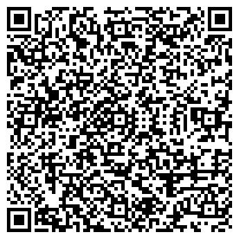 QR-код с контактной информацией организации ЭФФЕКТ СТОМАТОЛОГИЯ