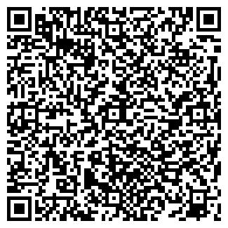 QR-код с контактной информацией организации БонМо, ООО
