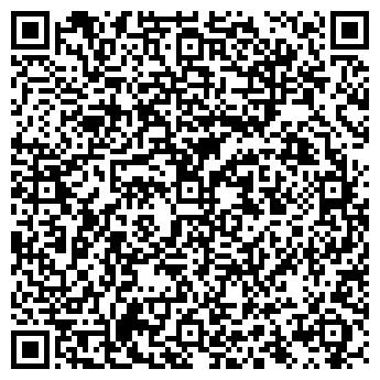 QR-код с контактной информацией организации Стальметтрейд, ООО