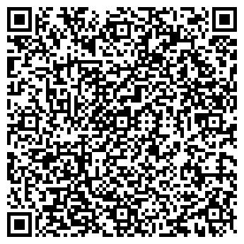 QR-код с контактной информацией организации Килт, ООО