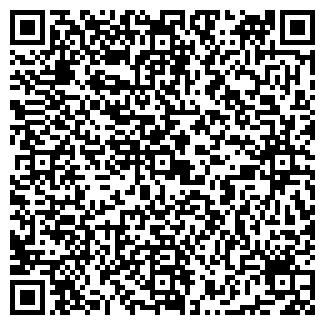 QR-код с контактной информацией организации ЮВЕОН, ООО