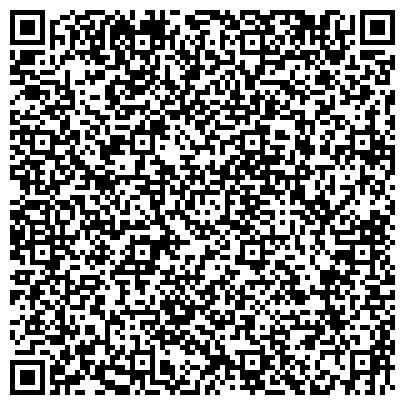 QR-код с контактной информацией организации Вильчиния, ООО представительство Гродненское