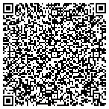 QR-код с контактной информацией организации ЮВИДЕНТ СТОМАТОЛОГИЧЕСКИЙ КАБИНЕТ, ООО