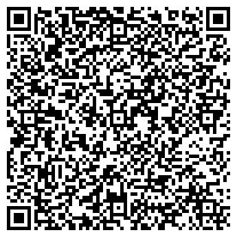 QR-код с контактной информацией организации Легкий стиль