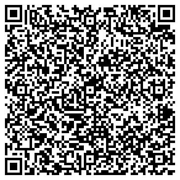 """QR-код с контактной информацией организации Интернет-магазин""""АвтоКОМ"""""""