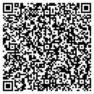 QR-код с контактной информацией организации AESTA