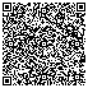 """QR-код с контактной информацией организации ООО """"ИНТАЛ"""""""