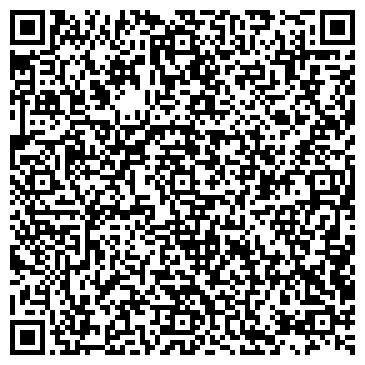 """QR-код с контактной информацией организации Общество с ограниченной ответственностью ООО """"Донецкая металлобаза"""""""