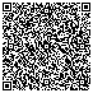QR-код с контактной информацией организации 32 СТОМАТОЛОГИЧЕСКИЙ КАБИНЕТ