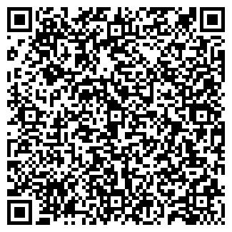 QR-код с контактной информацией организации рембуд