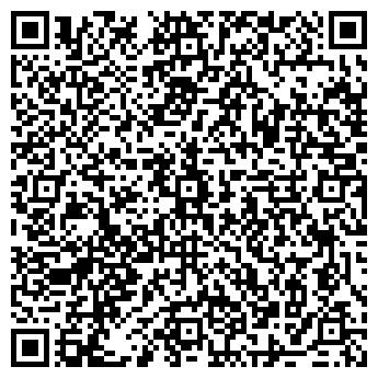 QR-код с контактной информацией организации КОМПЛЕКТ СЕРВИС