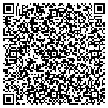 QR-код с контактной информацией организации МТМ-Стил