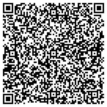 QR-код с контактной информацией организации ФЛП Лямин О.С.