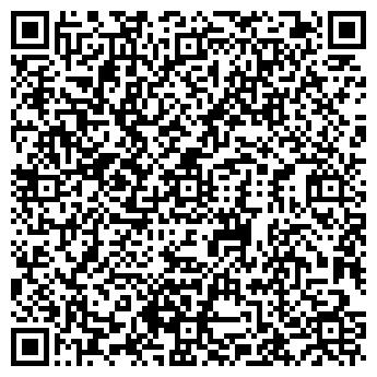 QR-код с контактной информацией организации Fixline