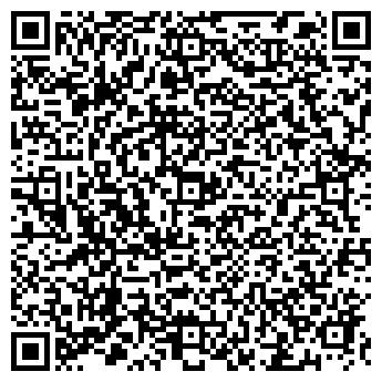 """QR-код с контактной информацией организации ТОВ """"Будпрофком"""""""