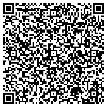 QR-код с контактной информацией организации Общество с ограниченной ответственностью ООО «ДТВ-ГРУПП»