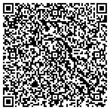 QR-код с контактной информацией организации FLY DENTAL STUDIO СТОМАТОЛОГИЧЕСКИЙ КАБИНЕТ