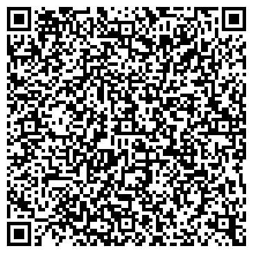 QR-код с контактной информацией организации СТИЛКО