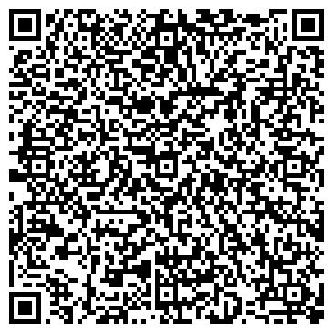 QR-код с контактной информацией организации Общество с ограниченной ответственностью ООО «УкрДонсталь»