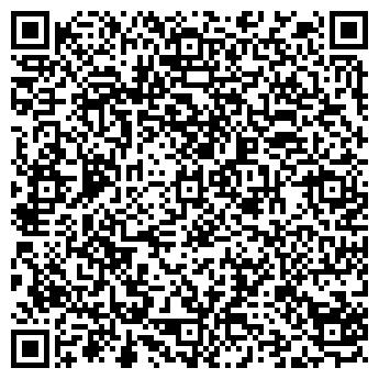 QR-код с контактной информацией организации Contenedor