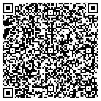 QR-код с контактной информацией организации SMILE СТОМАТОЛОГИЧЕСКИЙ КАБИНЕТ