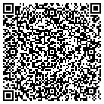 """QR-код с контактной информацией организации Общество с ограниченной ответственностью ООО """"Сталекс МК"""""""