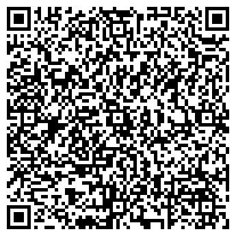 QR-код с контактной информацией организации Компания «А. Стен»