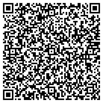 """QR-код с контактной информацией организации Частное предприятие ПП """"Юрхимтрейд"""""""