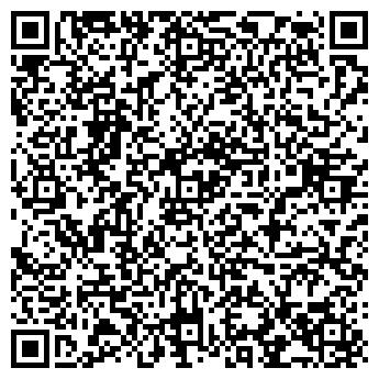 """QR-код с контактной информацией организации Частное предприятие «КТМ СЕРВИС"""""""